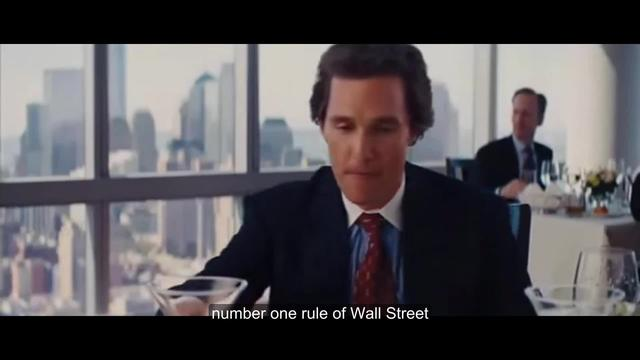 Wolf of Wall Street: #1 Rule