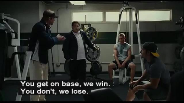 Moneyball -- Prospect Theory