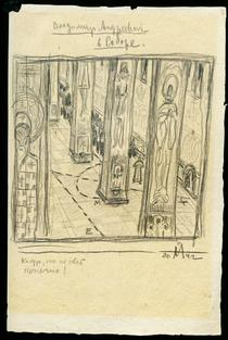 Sketch, from Eisenstein's Notes on Ivan the Terrible
