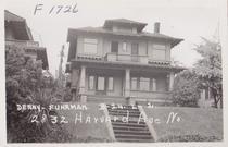 2832 Harvard Ave N
