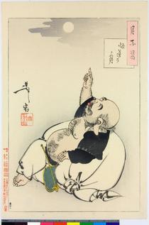 Moon of Enlightenment
