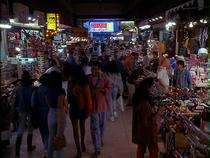 Broadway Arcade in Kindergarten Cop